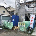 【若葉】東区若葉第一 新築戸建