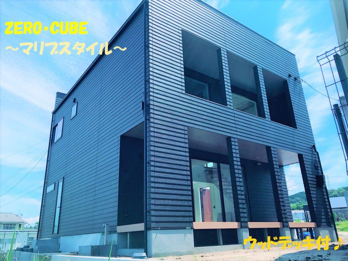 【御船】 ZERO・CUBE マリブ 新築一戸建て