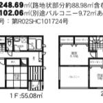 【八分字町第8】1号棟 新築戸建