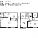 【帯山第11】1号棟 新築戸建