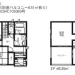 【清水万石第1】2号棟 新築戸建