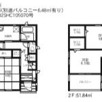 【清水万石第1】3号棟 新築戸建