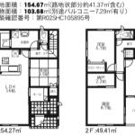 【湖東第3】2号棟 新築戸建