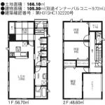 【秋津第2】1号棟 新築戸建