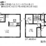 【富合町釈迦堂第1】3号棟 新築戸建