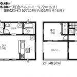 【富合町釈迦堂第1】4号棟 新築戸建