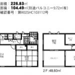 【城南町今吉野第2】1号棟 新築戸建