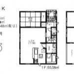 【戸島第2(Ⅰ期)】4号棟 新築戸建