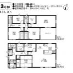 【小山第6(Ⅱ期)】3号棟 新築戸建
