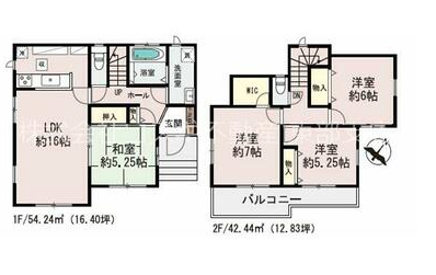 【八反田3丁目】E号棟 新築戸建