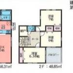 【富合町第2】2号棟 新築戸建