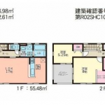 【菊陽町原水第2】1号棟 新築戸建