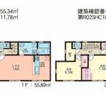 【菊陽町原水第2】2号棟 新築戸建