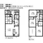 【南段原町第1(Ⅰ期)】6号棟 新築戸建