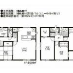 【戸島第2 Ⅱ期】1号棟 新築戸建