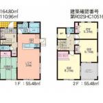 【益城町辻の城第2】2号棟 新築戸建