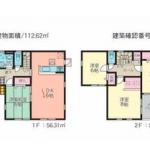 【御幸木部第3】1号棟 新築戸建