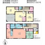 【会富町第3】3号棟 新築戸建