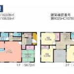 【須屋第5】2号棟 新築戸建