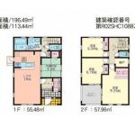 【木山】1号棟 新築戸建