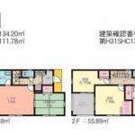 【津浦町第2】2号棟 新築戸建