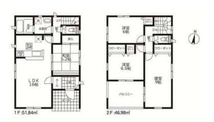 【出水第11】1号棟 新築戸建