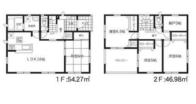 【津久礼第6 Ⅱ期 】7号棟 新築戸建