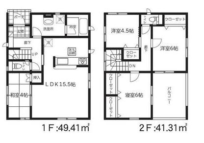 【津久礼第6 Ⅱ期 】17号棟 新築戸建