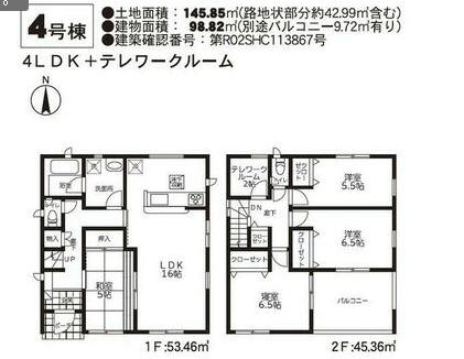 【新外第3(Ⅱ期)】4号棟 新築戸建