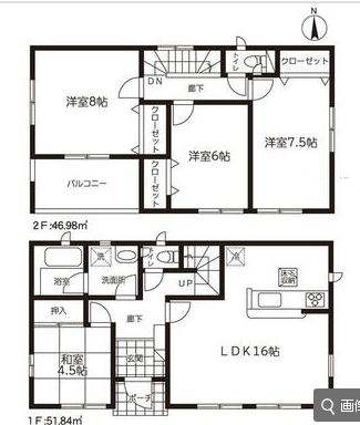 【丹生宮第2】2号棟 新築戸建