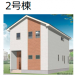 【桜木2丁目1期】2号棟 新築戸建