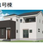 【花園5丁目1期】1号棟 新築戸建