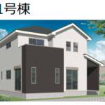 【中島町1期】1号棟 新築戸建