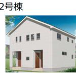 【中島町1期】2号棟 新築戸建