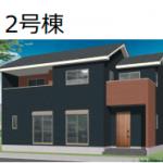 【津久礼1期】2号棟 新築戸建