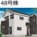【津久礼2期】48号棟 新築戸建