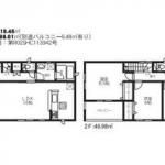 【益城町福原第1】Ⅱ期 5号棟 新築戸建