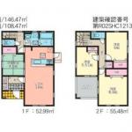 【武蔵ヶ丘第3】2号棟 新築戸建