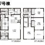 【戸島西 第3】7号棟 新築戸建