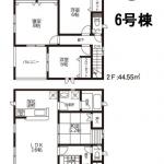 【戸島西 第3】6号棟 新築戸建