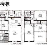 【戸島西 第3】5号棟 新築戸建