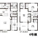【不知火町高良】第1 4号棟 新築戸建