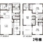 【不知火町高良】第1 2号棟 新築戸建