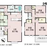 【戸島7丁目】D号棟 新築戸建