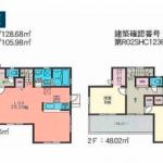 【北区山室】2号棟 新築戸建