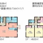 【北区山室】1号棟 新築戸建