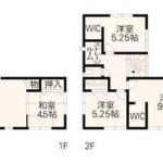 【東区八反田第3】1号棟 新築戸建