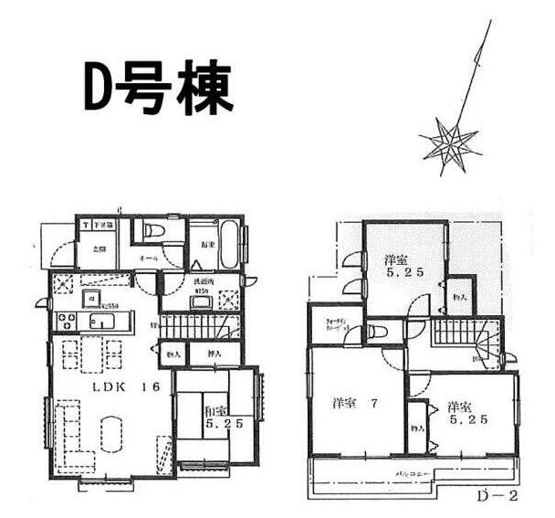 【沼山津3丁目】D号棟